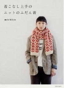 湯沢薫の画像 p1_4